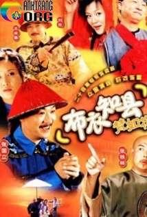 ThiE1BABFt-C490E1BAA3m-Thanh-Quan-BE1BB91-Y-Tri-HuyE1BB87n-PhE1BAA1m-NhC6B0-Hoa-E5B883E8A1A3E79FA5E58EBFE6A2B5E5A682E88AB1-Bu-Yi-Zhi-Xian-Fan-Ru-Hua